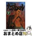 【中古】 ナニワトモアレ 7 / 南 勝久 / 講談社 [コミック]【宅配便出荷】