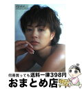 【中古】 Premium 1998ー2001 / 中村 昇 / 集英社 [大型本]【宅配便出荷】
