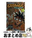 【中古】 Orange 第10巻 / 能田 達規 / 秋田書店 [コミック]【宅配便出荷】