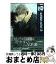 【中古】 sweet pool 2 / 車折 まゆ, Nitro+CHiRAL / リブレ出版 [コミック]【宅配便出荷】