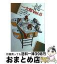 【中古】 一太郎Ver.6 for Windowsハンドブック / 沢辺 恭一 / ナツメ社 [単行本]【宅配便出荷】