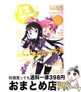 【中古】 リスアニ! vol.05 / ソニー・マガジンズ / ソニー・マガジンズ [単行本]【宅配便出荷】