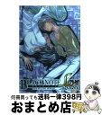 【中古】 BLACK NOTE Love Special / アンソロジー / ノアール出版 [単行本]【宅配便出荷】