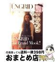 【中古】 UNGRID 2011 Autumn/Winter Collection / 宝島社 / 宝島社 [大型本]【宅配便出荷】