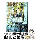 【中古】 プリズマ☆イリヤ3rei!! Fate/kaleid liner / ひろやま ひろし / KADOKAWA [コミック]【宅配便出荷】