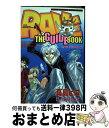 【中古】 RAVE THE GUIDE BOOK / 真島 ヒロ / 講談社 [コミック]【宅配便出荷】