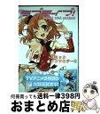 【中古】 ラブライブ!コミックアンソロジー School idol project 2 / こもわた遙華, 風華チルヲ / KADOKAWA/アスキー・メディアワークス [コミック]【宅配便出荷】