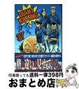 【中古】 GIANT KILLING 37 / ツジトモ, 綱本 将也 / 講談社 [コミック]【宅配便出荷】