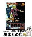 【中古】 マネーフットボール 5 / 能田達規 / 芳文社 [コミック]【宅配便出荷】