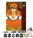 【中古】 Kizuna 絆 8 / こだか 和麻 / ビブロス [コミック]【宅配便出荷】