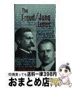 【中古】 The Freud/Jung Letters: The Correspondence Between Sigmund Freud and C. G. Jung - Abridged Paperback /PRINCETON UNIV PR/Sigmund Freud / Sigmund Freud, Ralph Manheim, R. F. C. Hull, William McGui / [ペーパーバック]【宅配便出荷】