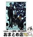 【中古】 VANILLA FICTION 8 / 大須賀 めぐみ / 小学館 [コミック]【宅配便出荷】