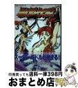 【中古】 餓狼伝説 round 3 / ホビージャパン / ホビージャパン コミック 【宅配便出荷】