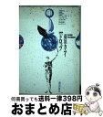 【中古】 ドロップ / 藤原 カムイ / 潮出版社 [コミック]【宅配便出荷】