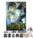 【中古】 ZS×love×out 大人のためのゾロサンカップリングアンソロジー / 未定 / ブライト出版 コミック 【宅配便出荷】
