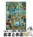 【中古】 学校の鏡は秘密のとびら? / 三野 誠子, たかおか ゆみこ / 岩崎書店 [単行本]【宅配便出荷】