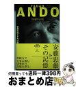 【中古】 TADAO ANDO Insight Guide 50 Keywords about TADAO A / 安藤 忠雄 / 講談社ビーシ [単行本(ソフトカバー)]【宅配便出荷】
