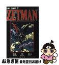 【中古】 ZETMAN / 桂 正和 / 集英社 [コミック]【ネコポス発送】