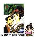 【中古】 JIN 仁 第3巻 / 村上 もとか / 集英社 [コミック]【ネコポス発送】