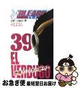 【中古】 BLEACH 39 / 久保 帯人 / 集英社 [コミック]【ネコポス発送】