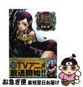 【中古】 Venus Versus Virus 3 / 鈴見 敦 / メディアワークス [コミック]【ネコポス発送】