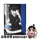 【中古】 モノクローム・ファクター 2 / 空廼 カイリ / マッグガーデン [コミック]【ネコポス発送】
