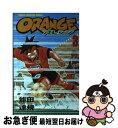 【中古】 Orange 第3巻 / 能田 達規 / 秋田書店 [コミック]【ネコポス発送】