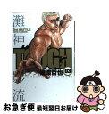 【中古】 TOUGH 03 / 猿渡 哲也 / 集英社 [コミック]【ネコポス発送】