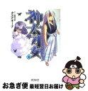【中古】 神太刀女 7 / 爲我井 徹, タスクオーナ / メディアファクトリー [コミック]【ネコポス発送】