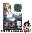 【中古】 Venus Versus Virus 6 / 鈴見 敦 / アスキー・メディアワークス [コミック]【ネコポス発送】