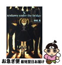 【中古】 荒川アンダーザブリッジ 10 / 中村 光 / スクウェア・エニックス [コミック]【ネコポス発送】
