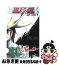 【中古】 BLEACH 40 / 久保 帯人 / 集英社 [コミック]【ネコポス発送】