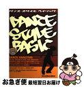 【中古】 ダンス・スタイル・ベーシック / リットーミュージック / リットーミュージック [単行本]【ネコポス発送】