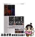 【中古】 Bus gemer the pilot edition The pilot edition / 峰倉 かずや / 一迅社 [コミック]【ネコポス発送】