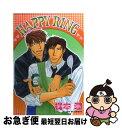 【中古】 Happy ring / 梶本 潤 / 光彩書房 [コミック]【ネコポス発送】