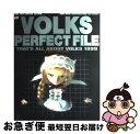【中古】 Volks perfect file That's all about Volks 19 / ワニブックス / ワニブックス [ムック]【ネコポス発送】