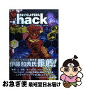 【中古】 Encyclopedia .hack / 冒険企画局 / 富士見書房 [単行本]【ネコポス発送】