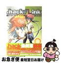 【中古】 .hack//Link 1 / 喜久屋 めがね / 角川グループパブリッシング [ペーパーバック]【ネコポス発送】