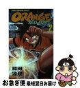【中古】 Orange 第2巻 / 能田 達規 / 秋田書店 [コミック]【ネコポス発送】