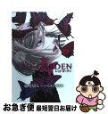 【中古】 RED GARDEN 1 / GONZO / 幻冬舎コミックス [コミック]【ネコポス発送】