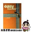 【中古】 easy traveler vol.13(2005ー2006 / イージーワーカーズ / イージーワーカーズ [ムック]【ネコポス発送】