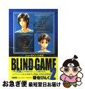 ����š� Blind��game �˥塼������Ȭ���� 2 / ���� �Ԥ� / �ۡ���� [ʸ��]�ڥͥ��ݥ�ȯ����