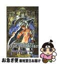 【中古】 Blue dragonラル・グラド 2 / 鷹野 常雄 / 集英社 [コミック]【ネコポス発送】