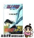 【中古】 BLEACH 7 / 久保 帯人 / 集英社 [コミック]【ネコポス発送】