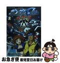 【中古】 ガンダムSEED ASTRAY 3 / ときた 洸一 / 角川書店 [コミック]【ネコポス発送】