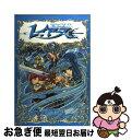 【中古】 魔法騎士レイアース 2 / CLAMP / 講談社 [コミック]【ネコポス発送】