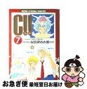【中古】 C!! 7 / 反島津 小太郎 / 徳間書店 [コミック]【ネコポス発送】