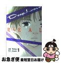 【中古】 Deep Love REAL 1 / Tetsu / 講談社 [コミック]【ネコポス発送】