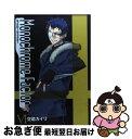 【中古】 モノクローム・ファクター 6 / 空廼 カイリ / マッグガーデン [コミック]【ネコポス発送】