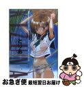 【中古】 Kizuna / とりあ / スコラマガジン(蒼竜社) [コミック]【ネコポス発送】